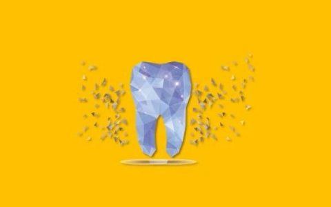 补丁 | 牙科保险补充,包括你们关心的种牙、矫正、正畸-90保险